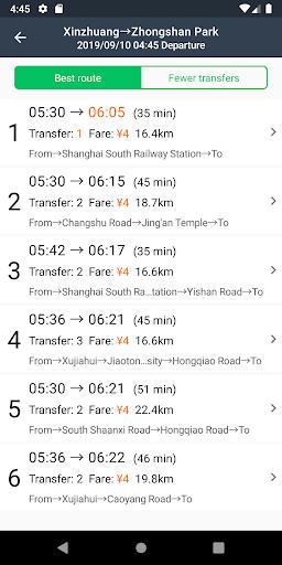 metro shenzhen subway screenshot 3