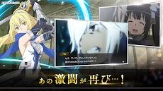 ダンまち〜メモリア・フレーゼ〜のおすすめ画像3
