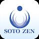 曹洞宗経典 - Androidアプリ