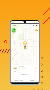Download Taxi Би-Би For PC Windows and Mac apk screenshot 6