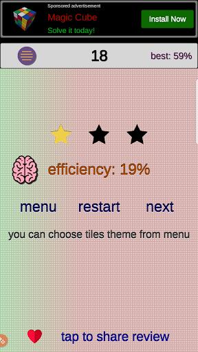 Memory Game  screenshots 2