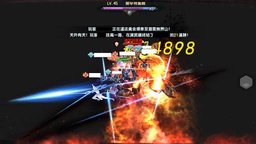 u501au5929u5c60u9f8du8a18 apktram screenshots 5