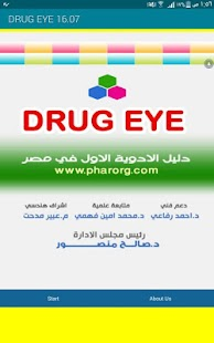 drug eye index Screenshot