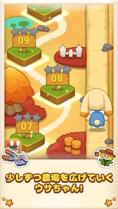 3 マッチパズル:野菜栽培ポップのおすすめ画像2