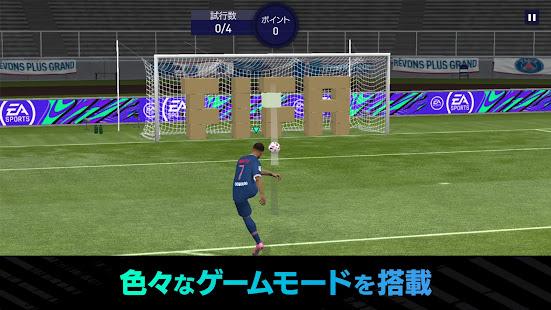 FIFA MOBILE screenshots apk mod 5