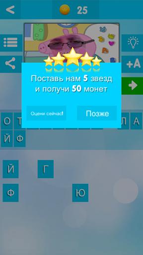 u0423u0413u0410u0414u0410u0419 u0411u041bu041eu0413u0415u0420u0410  screenshots 14