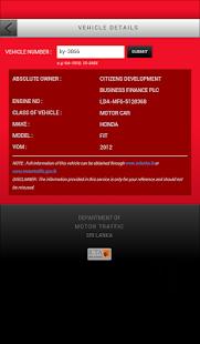 Sri Lanka Vehicle Info 2.1.0 Screenshots 3