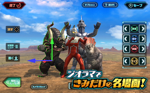 Mod Game ウルトラ怪獣バトルブリーダーズ for Android