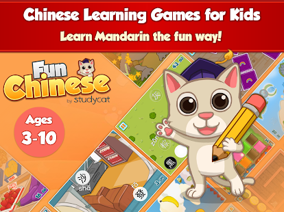Fun Chinese (School Edition)