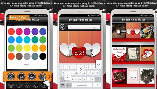 Urdu Stylish Name Maker-Urdu Name Art-Text Editor 1.2.3 Screenshots 8