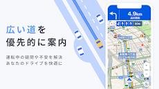 Yahoo!カーナビ -【無料ナビ】渋滞情報も地図も自動更新のおすすめ画像1