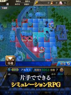 ファントム オブ キル Mod Apk 無料本格シミュレーションRPG (AutoWin/Enemy Low Hp) 9