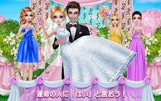 結婚しよう - パーフェクトな結婚式のおすすめ画像3