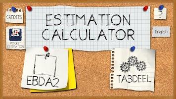 Estimation Calculator