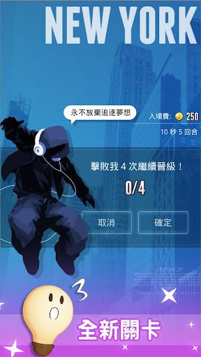 u77e5u8b58u738bLIVE  screenshots 3