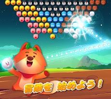 バブルシューター   2021 無料 - アニマル大集合(バブル シューティング ゲーム)のおすすめ画像1