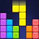 Block Puzzle - Jelly Star Match - Androidアプリ