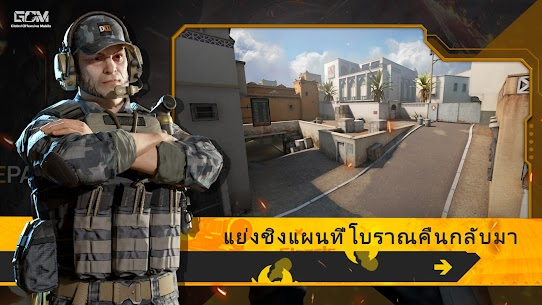Global Offensive Mobile APK for Android 3