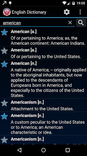 Advanced Offline Dictionary 3.1    .5 Screenshots 9