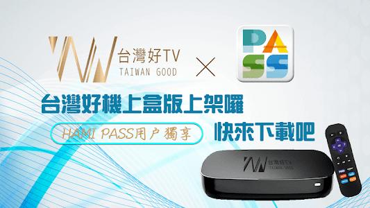 TaiwanGood TV台灣好直播電視 4.1.2