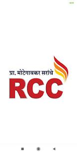 RCC E-Learning