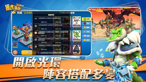 u7375u6c34u90e8u843d 1162 screenshots 4
