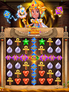 Jewels Egypt Star