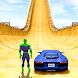 メガランプ: ランプカースタントレーシングカーシミュレーター-カードライビングカーゲーム新しいゲーム