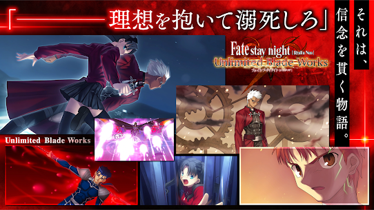Fate/stay night [Realta Nua] 4