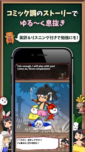 English Quiz [Eigomonogatari] apkdebit screenshots 4