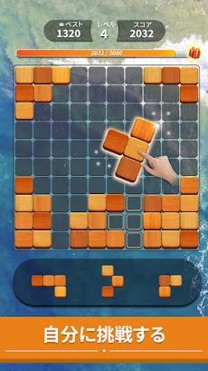 Blockscapes - 天然木質ブロックパズルゲームのおすすめ画像4