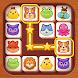 タイルコネクト-無料パズルゲーム - Androidアプリ