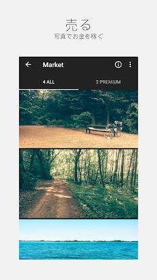 EyeEm - 写真 フィルター カメラ & コミュニティのおすすめ画像2