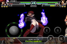 THE KING OF FIGHTERS-A 2012のおすすめ画像4