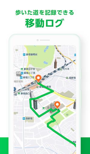 Pedometer,ウォーキング記録で人気の散歩アプリ!ダイエット,運動,健康,生活,管理,ナビ 7.10.4 screenshots 2