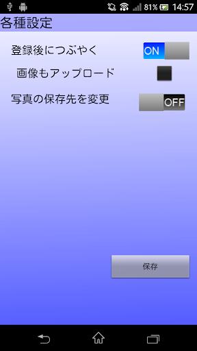 酒めもり For PC Windows (7, 8, 10, 10X) & Mac Computer Image Number- 12