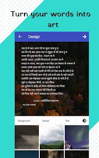Sahityik Quotes - India's Biggest Writing App