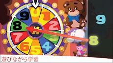 パジンゴ子供用パズル 知育アプリ 赤ちゃん・子供向けのゲームのおすすめ画像2