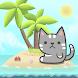 2048猫の島