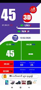 Thai 2D LIVE 1.2 Screenshots 1