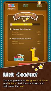Free Learn Japanese Hiragana