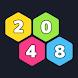 2048ヘキサゴン - Hexagon 2048 - Androidアプリ