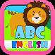 こども向け英語学習ゲーム - タッチで英語!2 - Androidアプリ