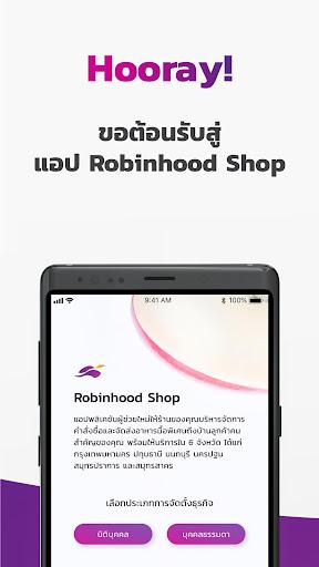 Robinhood Shop 1.5.36 Screenshots 1