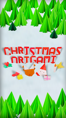 クリスマスおりがみのおすすめ画像4