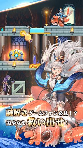 超次元彼女: 神姫放置の幻想楽園 1.0.458 screenshots 1