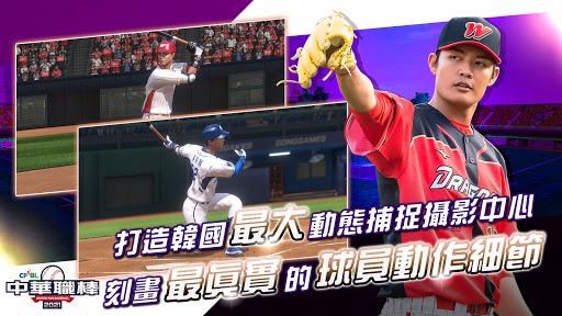 CPBL中華職棒  screenshots 3