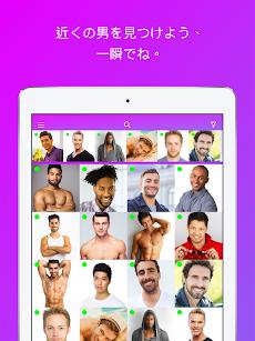 Shuggr - チャットと出会いのためのゲイソーシャルネットワークのおすすめ画像4