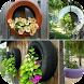 DIY Garden Ideas - Androidアプリ