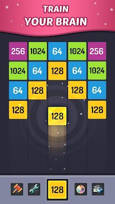 Merge Block - 2048 パズルのおすすめ画像2